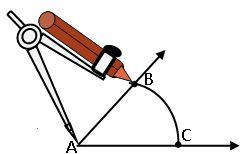 TS vi math Practical Geometry 20
