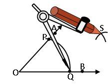 TS vi math Practical Geometry 26