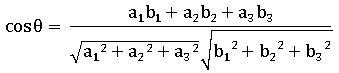 TS inter 1A product of vectors 12