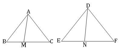 ICSE X Maths Similarity of Triangles 12