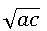 ICSE X maths Mean Proportion 2