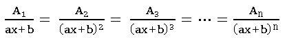 TS inte 2B integration partial fractions 1