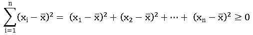 TS inter 2A Measures of dispersion 13