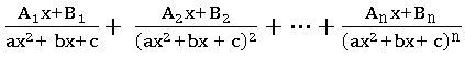 TS inter 2A Partial Fractions 9