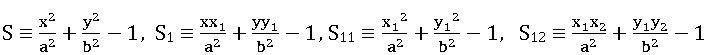 TS inter 2B ellipse notation