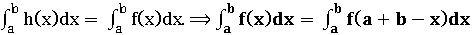 TS inter definite integration 5