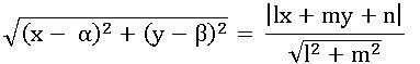 ts inter 2B equation of the parabola 1